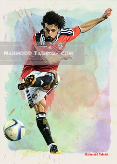 Mohamed Salah Painting Mahmood Tabrizi