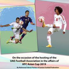 UAE Football painting