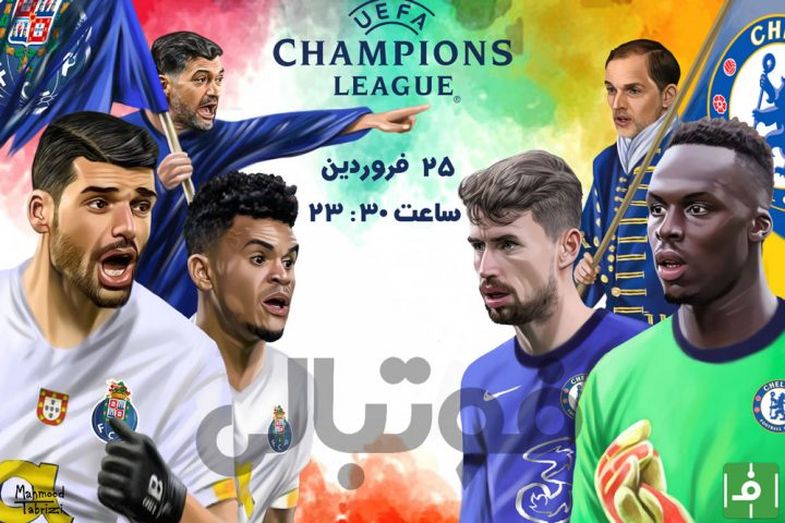 champions league painting by Mahmood Tabrizi